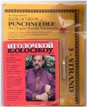 Igolochkoy - Russian Punch Needle 3-Strand - Product Image