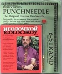 Igolochkoy Russian Punch Needle - 6-Strand - Product Image