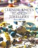 Chinese KnotsSuzen Millodot - Product Image