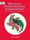 Russian Punch Needle EmbroideryGail Bird - Product Image
