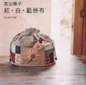 AccessoriesMasako Wakayama - Product Image