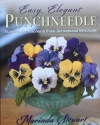 Easy, Elegant Punchneedle: Stunning Accessories and Three-Dimensional Miniatures - Product Image
