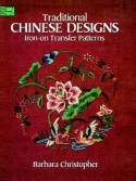 Traditional Chinese DesignsBarbara Christopher/Dover Publications - Product Image
