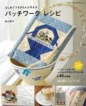 American Country 4Masako Wakayama - Product Image